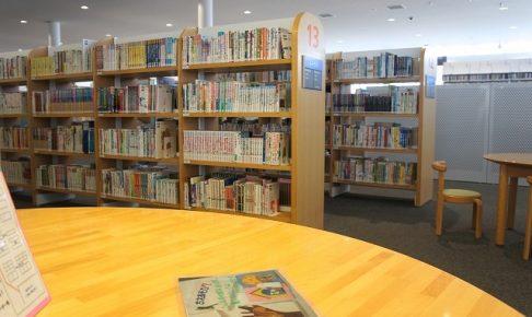 図書館の風景